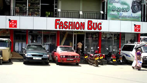 Fashion Bug Bandarawela