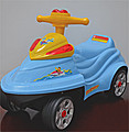 Wave Chopper Motor Car at Kapruka Online